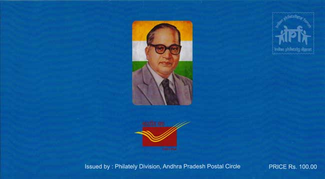 Presentation Pack on Dr. B. R. Ambedkar
