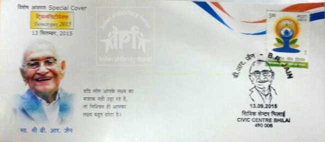 Special Cover on B. R. Jain