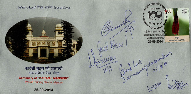 Special Cover on 100 years of Karanji Mansion (Postal Training Center Building)