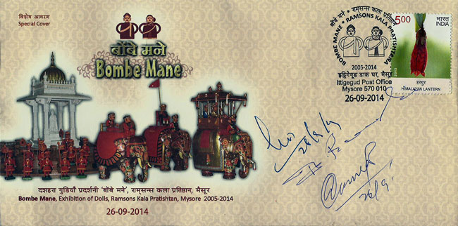 Special Cover on 10 Years of Bombe Mane