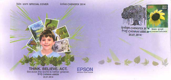 Chenspex 2014 Special Cover