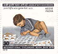 International Children's Book Fair