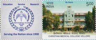 Christian Medical College, Vellore My Stamp Sheetlet