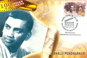 Indian Cinema Maxim Cards