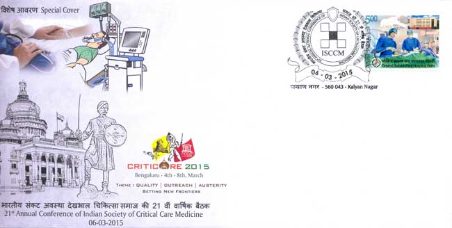 Special Cover on 21st Annual Conference of Indian Society of Critical Care Medicine