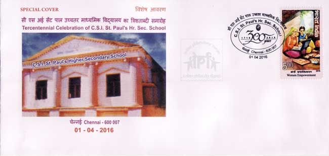 Special Cover on Tercentennial Celebration of C.S.I. St. Paul's Higher Secondary School
