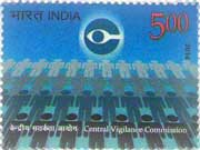 Central Vigilance Commission Stamp