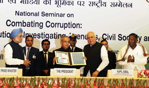 Central Vigilance Commission Stamp Release Function