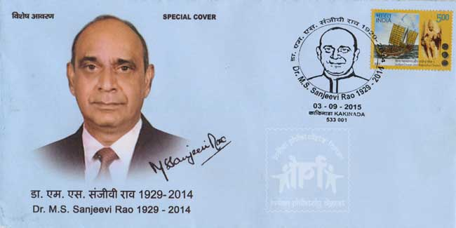 Special Cover on Dr. M. S. Sanjeevi Rao