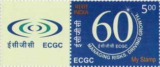 ECGC Limited My Stamp Sheetlet