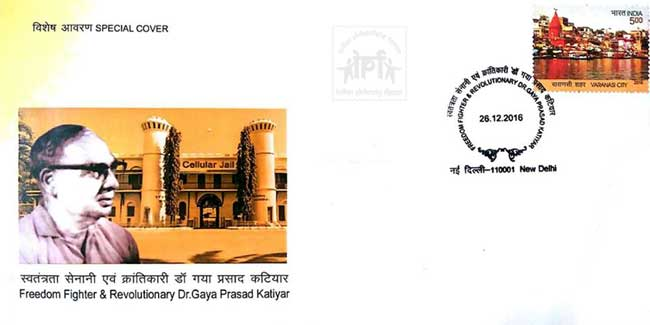 Special Cover on Dr. Gaya Prasad Katiyar