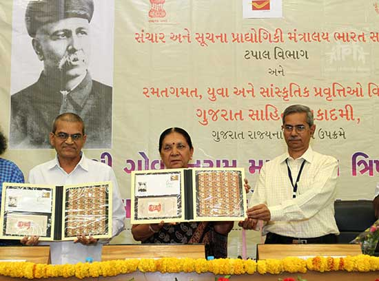 Commemorative Stamp on Govardhanram Tripathi