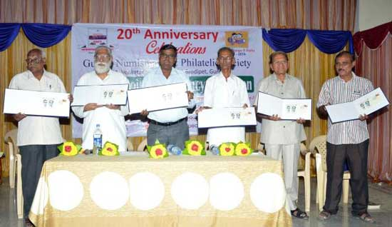 Guntur Stamps and Coins Fest-2014
