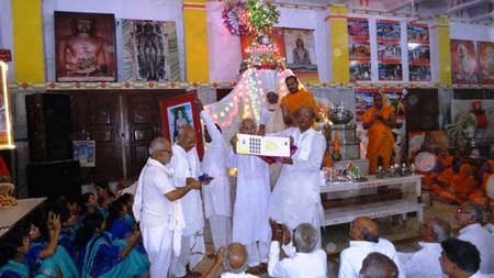 Acharya Gyansagar Stamp release function at Satna