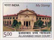 High Court of Judicature at Allahabad, Sesquicentennial Celebrations 2016 My Stamp Sheetlet
