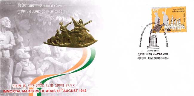 Special Cover on Martyrs of Adas