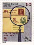 Post Card Centenary