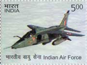 Indian Air Force My Stamp