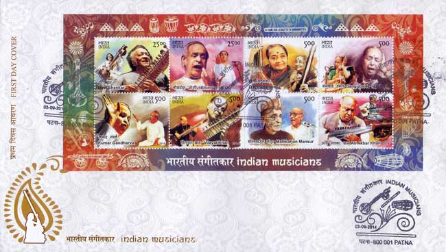 Commemorative Stamps on Indian Musicians FDC