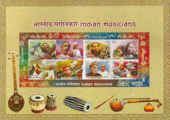 Special Folder on Indian Musicians