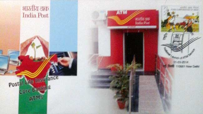 India Post ATM Launch Special Cover