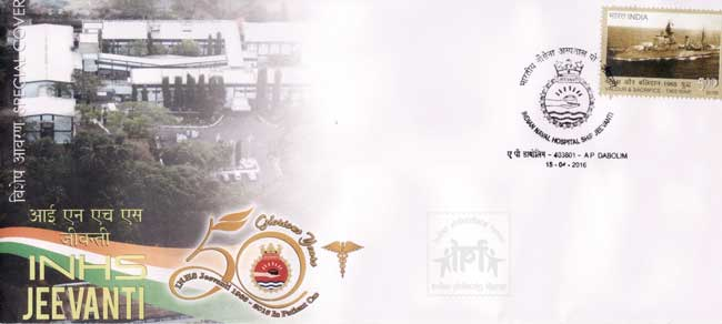 Special Cover on 50 Glorious Years of INHS Jeevanti