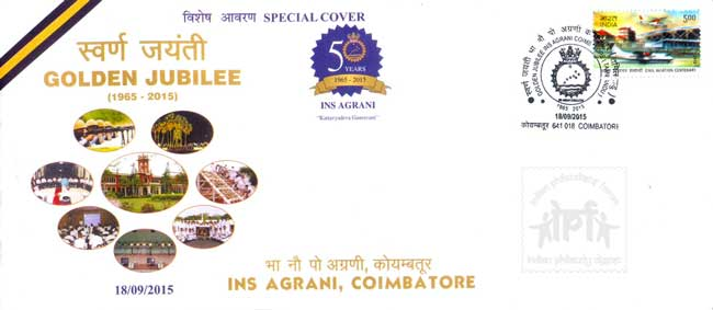 Special Cover on Golden Jubilee of INS Agrani
