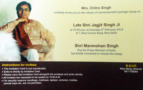 Jagjit Singh Stamp Release Function Invitation Card