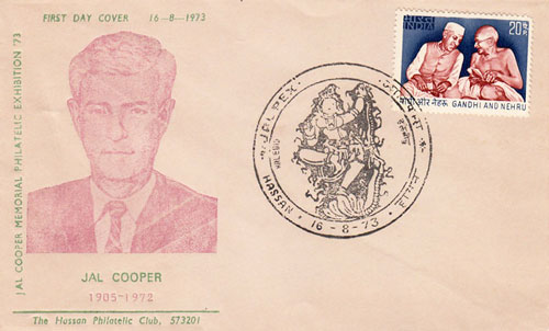 Jalpex Special Cover depicting Jal Cooper