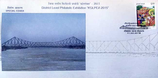 Special Cover on Rabindra Setu