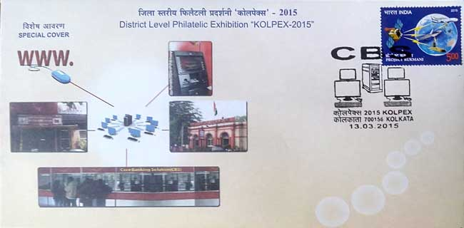 Special Cover on Core Banking Solution