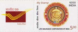 Life Insurance Corporation of India My Stamp Sheetlet