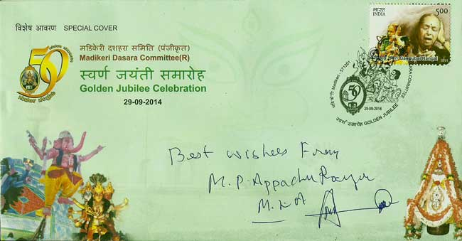 Special Cover on Golden Jubilee of Madikeri Dasara Committee