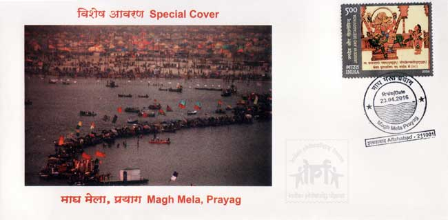 Special Cover on Magh Mela
