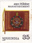 Mahar Regiment