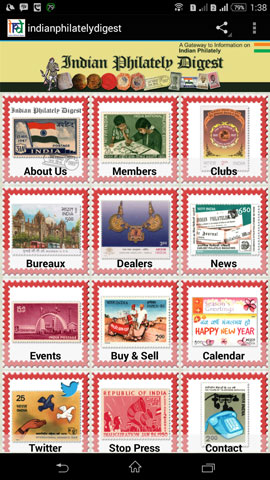 Indian Philately Digest Mobile App