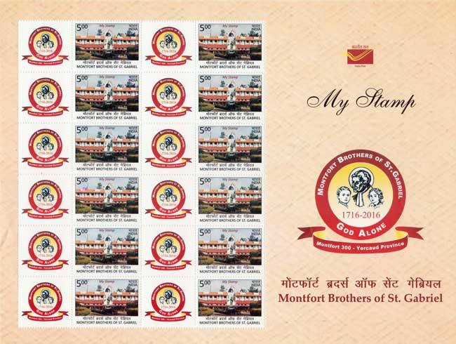 Release of Customised Stamp on Monthfort Brothers of St. Gabriel