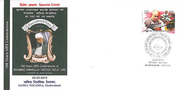 Special Cover on 100 years of Urs Celebrations of Muhammad Anwarullah Farooqi 'Fazilat Jung'