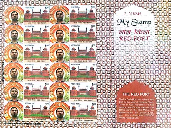 Red Fort My Stamp