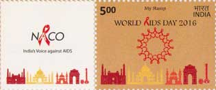 National AIDS Control Organisation My Stamp Sheetlet