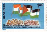 Palestinian Solidarity Day