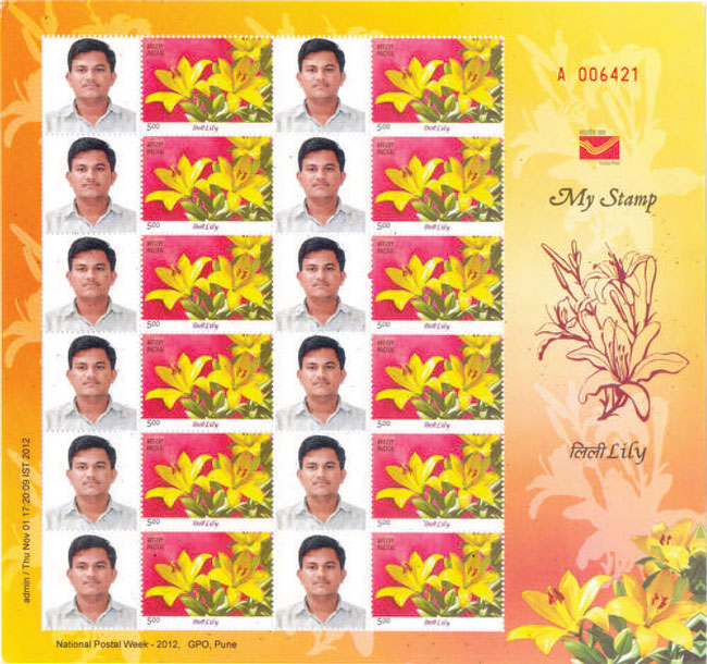Indian philately digest personalised stamps of india for Post office design your own stamps