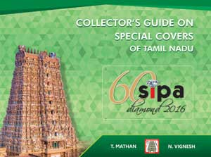 Collector's Guide on Special Covers of Tamil Nadu