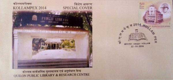 Quilon Public Library and Research Centre Special Cover