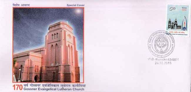 Special Cover on 170 years of Gossner Evangelical Lutheran Church