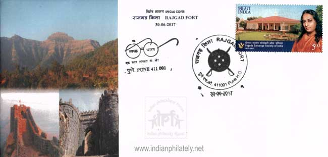 Special Cover on Rajgad Fort