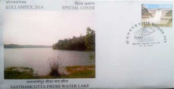 Sasthamcottah Fresh Water Lake Special Cover
