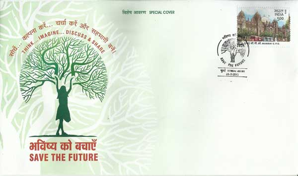 Save the Future Special Cover