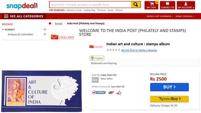 Buy India Post Stamps from Snapdeal; India Post and Snapdeal tie up to Offer Stamps Online.