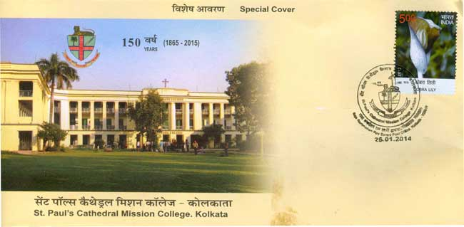 St. Paul's Cathedral Mission College Special Cover